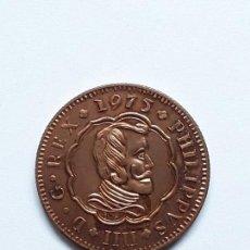 Médailles thématiques: MEDALLA COBRE FELIPE IV .CONVENCION NUMISMATICA 1975.. Lote 135114278
