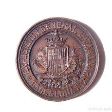 Medallas temáticas: ESPAÑA. AMADEO DE SABOYA. MEDALLA DE LA EXPOSICIÓN GENERAL CATALANA. BARCELONA 1.871. Lote 135464582