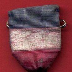 Medallas temáticas: MEDALLA O CONDECORACION, FRANCIA , MINISTERIO DE COMERCIO , HONOR Y TRABAJO , 1925 ,ORIGINAL ,B23. Lote 137518638