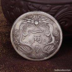 Medallas temáticas: MONEDA CONMEMORATIVA -GUANGXU -PLATA TIBATANA - SIN CAPSULA. Lote 138931006