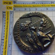Medallas temáticas: MEDALLA MEDALLÓN BRONCE. EXPOSICIÓN FILATÉLICA ESPAMER 73 1973. ESPAÑA AMERICA PORTUGAL. 250 GR . Lote 138973250