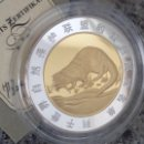 Medallas temáticas: MUY BONITA MONEDA PLATA DEL HOROSCOPO CHINO NUTRIA GIGANTE EN SU CAPSULA DE PROTECCION Y CERTIFICADO. Lote 139385460