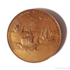 Medallas temáticas: MEDALLA CONMEMORATIVA DEL V CENTENARIO DEL DESCUBRIMIENTO Y EVANGELIZACION DE AMERICA. Lote 139528846