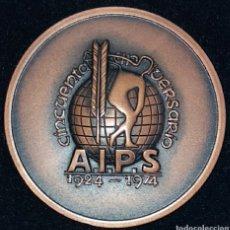 Medallas temáticas: MEDALLA A.I.P.S CONGRESO MUNDIAL PRENSA DEPORTIVA MÁLAGA 1974, FIRMADA VALLMITJANA. Lote 139546298