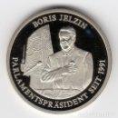 Medallas temáticas: MONEDA DE BORIS JELZIN EX PRESIDENTE DE LA FEDERACION DE RUSIA AÑO 1991 PLATA NUEVA. Lote 139545174