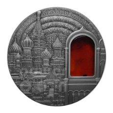 Medallas temáticas: MEDALLA MONEDA COIN RUSSIA KREMLIN MOSCU 2012 VENTANA AMBAR - 5.3.CM DIAMETRO EN CAPSULA. Lote 210343815