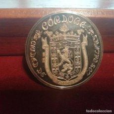 Medallas temáticas: CÓRDOBA. MEDALLA DE PLATA PURA 25 GRAMOS. CONTRASTADA 999 MILÉSIMAS. Lote 140402570