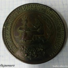 Medallas temáticas: MEDALLA DE LA EXPOSICION ARAGONESA 1885-1886 REAL SOCIEDAD ECONOMICA ARAGONESA. Lote 140424718