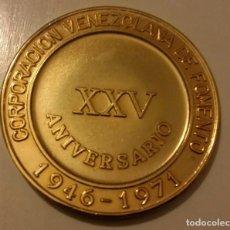 Medallas temáticas: MEDALLA BRONCE 1971 DE LA EXTINTA CORPORACIÓN VENEZOLANA DE FOMENTO . Lote 140633318