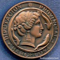 Medallas temáticas: [ARQUEOLOGÍA; EMPÚRIES] MEDALLA CONMEMORATIVA 50° ANIVERSARIO EXCAVACIONES DE AMPURIAS (1958). Lote 140876034