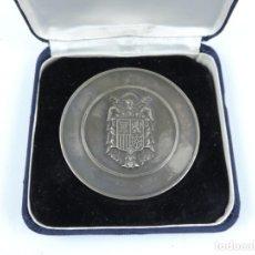 Medallas temáticas: MEDALLA SALON NACIONAL DE VINOS BEBIDAS E INDUSTRIAS AFINES, MADRID, MEDALLA CONMEMORATIVA INAGURACI. Lote 141194394