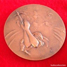 Medallas temáticas: MEDALLA DE BRONCE, DE 80 MM, DESCUBRIMIENTO, FIRMADA POR EL ESCULTOR GRABADOR C. ESCORIAL, NUEVA.. Lote 161484626