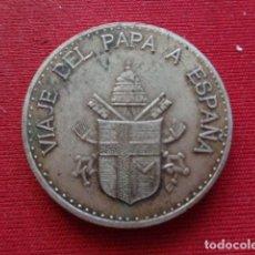 Medallas temáticas: VISITA DEL PAPA A ESPAÑA. JUAN PABLO II.. Lote 143019902