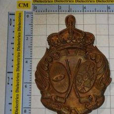 Medallas temáticas: MEDALLA MEDALLÓN RELIGIOSO. HERMANDAD PRENDIMIENTO MARIA SANTÍSIMA DE REGLA PANADEROS SEVILLA 100GR. Lote 143607430