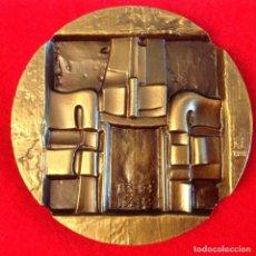 Medallas temáticas: MEDALLA DE BRONCE HOMENAJE A PEDRO DE RIBERA 1683 1742, 80 MM. DE DIÁMETRO, FNMT 1983. Lote 143612766
