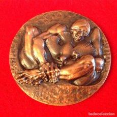 Medallas temáticas: MEDALLA DE BRONCE, SECO, 60 MM. DE DIÁMETRO, UNIFAZ. FNMT, NUEVA.. Lote 143613314