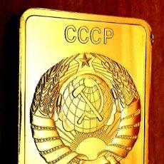 Medallas temáticas: LINGOTE CHAPADO EN ORO 0.999 UNION SOVIETICA RUSA CCCP PUTIN CHAPADO EN ORO. Lote 238729635