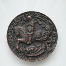 Medallas temáticas: MEDALLA BRONCE ASAMBLEA INSTITUCIONES CULTURA DIPUTACIÓN BARCELONA 1968.. Lote 145959353