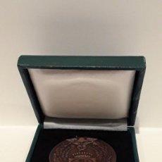 Medallas temáticas: MEDALLA COLEGIO OFICIAL AGENTES COMERCIALES. BARCELONA 1970.. Lote 146035862