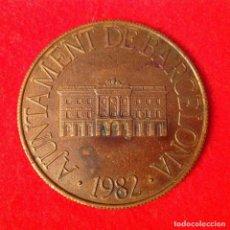 Medallas temáticas: MEDALLA DEL AYUNTAMIENTO DE BARCELONA 1982, 45 MM. DE DIAMETRO. VER FOTOS.. Lote 148200982
