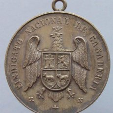 Medallas temáticas: SINDICATO NACIONAL DE GANADERIA - EXPOSICION FILATELICA DE TEMAS AGROPECUARIOS - 1956. Lote 148211842