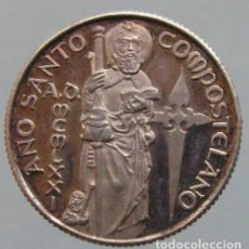Medallas temáticas: MEDALLA DE PLATA AÑO SANTO COMPOSTELANO 1971. Lote 148217066