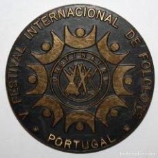 Medallas temáticas: MEDALLA CONMEMORATIVA DEL I FESTIVAL INTERNACIONAL DE FOLCLORE PORTUGAL. AÑO 1991. Lote 148307062