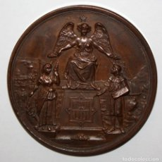 Medallas temáticas: MEDALLA DE PROGRESO. EXPOSICION REGIONAL DE VILLANUEVA Y GELTRU. 1882. ARTISTA: TORRESCASANA. Lote 148315022