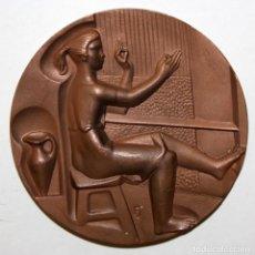 Medallas temáticas: MEDALLA DE LA SERIE OFICIOS TITULADA TAPICERIA. ACUÑADA POR LA F.N.M.T.. Lote 148543830