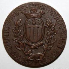 Medallas temáticas: MEDALLA EN BRONCE GREMI DE PARAIRES. GREMIO DE FABRICANTES 1559-1959. SABADELL. Lote 148771494