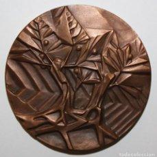 Medallas temáticas: MEDALLA DE LA F.N.M.T. TITULADA OLIVAR Y OLIVAREROS BOSQUE Y RAZA. AÑO 1986. Lote 149679638