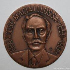 Medallas temáticas: MEDALLA DE FRANCESC MACIÀ (1859-1933) PRESIDENT DE LA GENERALITAT DE CATALUNYA. CATALUÑA. Lote 149688542