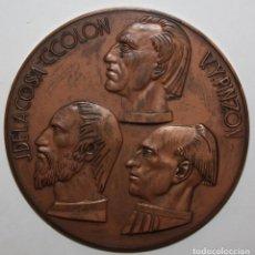 Medallas temáticas: MEDALLA DEDICADA A LOS GRANDES NAVEGANTES (CRISTOBAL COLÓN, JUAN DE LA COSA, VICENTE YAÑEZ PINZÓN). Lote 149720658
