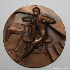 Medallas temáticas: MEDALLA DE LA SERIE OFICIOS TITULADA TALABARTERIA. ACUÑADA POR LA F.N.M.T.. Lote 149721742