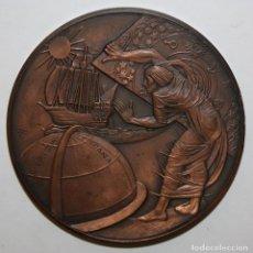 Medallas temáticas: GRAN MEDALLA EN COBRE CON INSCRIPCION NON PLUS ULTRA. ESPAÑA-AMERICA (NO EXISTE TIERRA MÁS ALLÁ). Lote 149724698