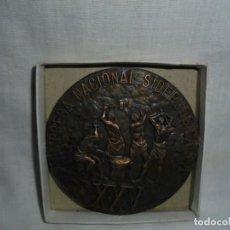 Medallas temáticas: MEDALLA XXV ANIVERSARIO ENSIDESA 1950-1975 FIRMADA F DEL POZO. Lote 150304938