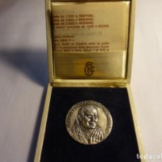Thematic medals - JUAN PABLO II VATICANO PLATA - 149822746