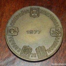 Medallas temáticas: MEDALLA ORIGINAL DEL AÑO 1977 DE LA COMPAÑÍA TELEFÓNICA NACIONAL DE ESPAÑA, PESA 34 GR. DE PESO. MID. Lote 150071734