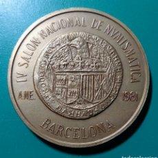 Medallas temáticas: MEDALLA ANE. IV SALÓN NAC. NUMISMÁTICA 1981.. Lote 150474236