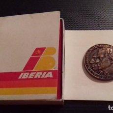 Medaglie tematiches: MEDALLA - MONEDA COMPAÑÍA IBERIA 50 ANIVERSARIO 1927 - 1977, 28 JUNIO 1978, EN SU ESTUCHE ORIGINAL. Lote 151662918