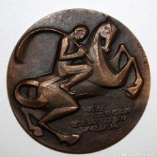 Medallas temáticas: MEDALLA DE COBRE ACUÑADA POR LA FNMT. AVE O VOLCAN CABALLO SIN MEDIDA. ESCULTOR FERNANDO SOMOZA. Lote 151889122