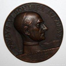 Medallas temáticas: MEDALLA PAPA PABLO VI. SU SANTIDAD VISITA LA ONU 1965, DESCUBRIMIENTO AMERICA. AUTOFERNANDO DE JESUS. Lote 151895222