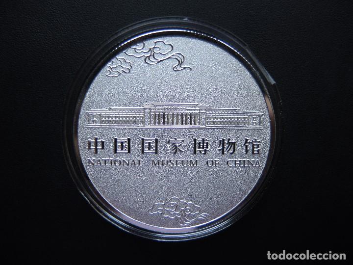 Medallas temáticas: MEDALLA CONMEMORATIVA MUSEO NACIONAL DE CHINA, VASO RITUAL, BEIJING / PEKÍN, CHINA, 2019, BAÑO PLATA - Foto 2 - 151898322