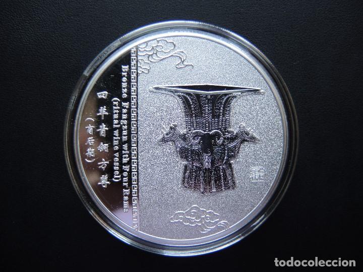 MEDALLA CONMEMORATIVA MUSEO NACIONAL DE CHINA, VASO RITUAL, BEIJING / PEKÍN, CHINA, 2019, BAÑO PLATA (Numismática - Medallería - Temática)