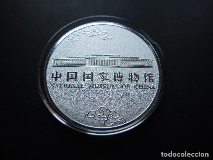 Medallas temáticas: MEDALLA CONMEMORATIVA MUSEO NACIONAL DE CHINA, VASO RITUAL, BEIJING / PEKÍN, CHINA, 2019, BAÑO PLATA - Foto 4 - 151898322