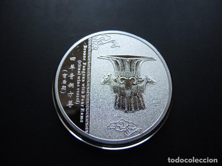 Medallas temáticas: MEDALLA CONMEMORATIVA MUSEO NACIONAL DE CHINA, VASO RITUAL, BEIJING / PEKÍN, CHINA, 2019, BAÑO PLATA - Foto 3 - 151898322