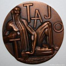 Medallas temáticas: MEDALLA DE COBRE DE LA FNMT. SERIE RIOS (RIO TAJO) ESCULTOR FERNANDO SOMOZA. Lote 151898718