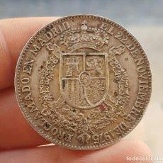Medallas temáticas: MEDALLA JUAN CARLOS I - PROCLAMACIÓN MADRID 1975 PLATA. Lote 152931126