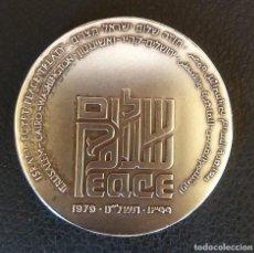 Medallas temáticas: MEDALLA ESTADO DE ISRAEL. Lote 153120678