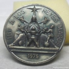 Medallas temáticas: MEDALLA IBI A LOS REYES MAGOS, CENTRO ESPAÑOL DEL JUGUETE (1975). Lote 154769110